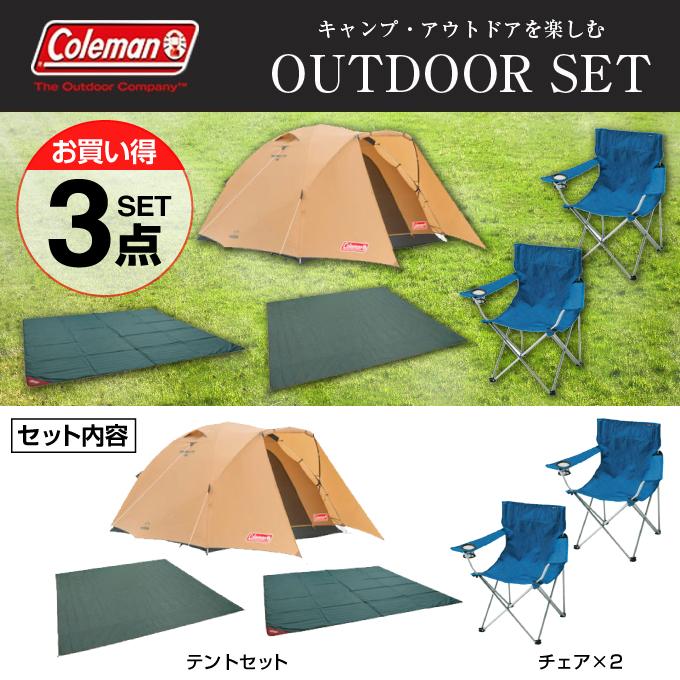 コールマン テント 大型テント アウトドアチェア タフドーム/2725スタートパッケージ+アームチェア アート 2000031570+VP160405G02 Coleman