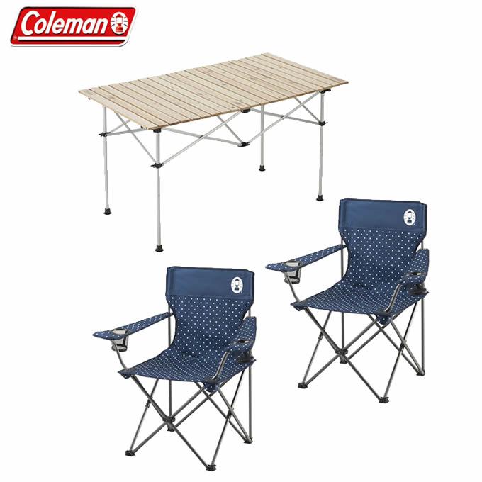 コールマン アウトドアテーブルセット ナチュラルウッドロールテーブル/120+リゾートチェアネイビードット2点 2000031291+2000026736 Coleman