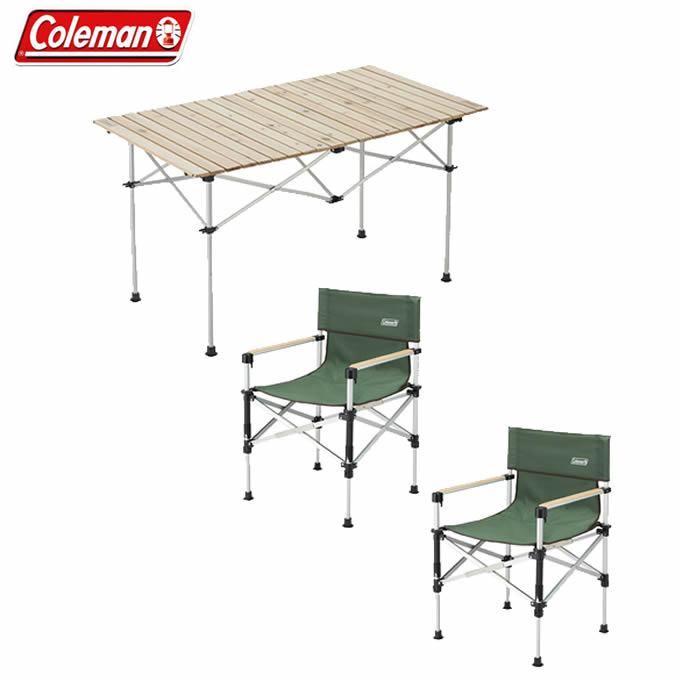 コールマン アウトドアテーブル セット ナチュラルウッドロールテーブル/120+ツーウェイキャプテンチェア グリーン 2点 2000031291+2000031281 Coleman