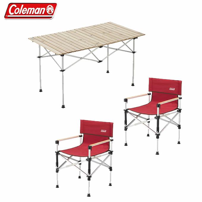コールマン アウトドアテーブルセット ナチュラルウッドロールテーブル/120+ツーウェイキャプテンチェア レッド 2点 2000031291+2000031282 Coleman