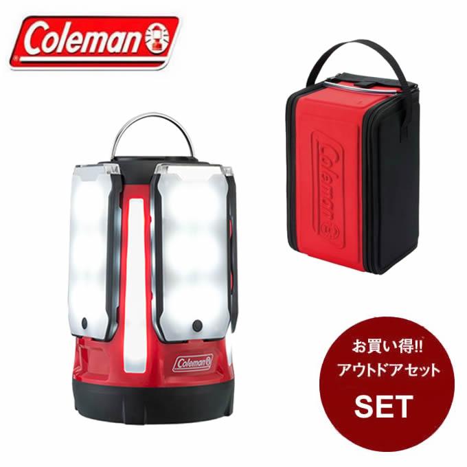 コールマン LEDランタン クアッド マルチパネルランタン + ランタンケース レッド L 2000031270 + 2000010389 Coleman