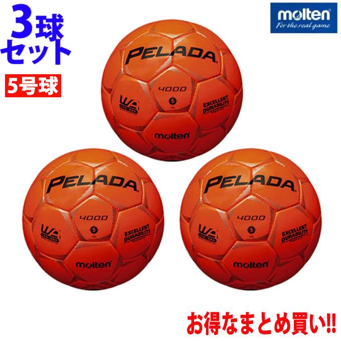 モルテン サッカーボール 5号球 検定球 3点セット ペレーダ4000 F5P4000-O molten