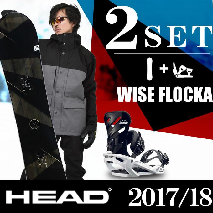 スノーボード 2点セット メンズ ヘッド HEAD WISE FLOCKA+RHYTHM BK/WH ボード+ビンディング
