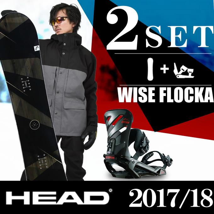 【クーポン利用で1000円引 11/18 23:59まで】 スノーボード 2点セット メンズ ヘッド HEAD WISE FLOCKA+RHYTHM AR/BK ボード+ビンディング