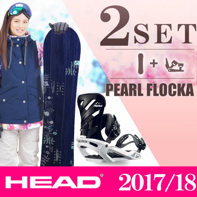 スノーボード 2点セット レディース ヘッド HEAD PEARL FLOCKA+RHYTHM BK/WH ボード+ビンディング
