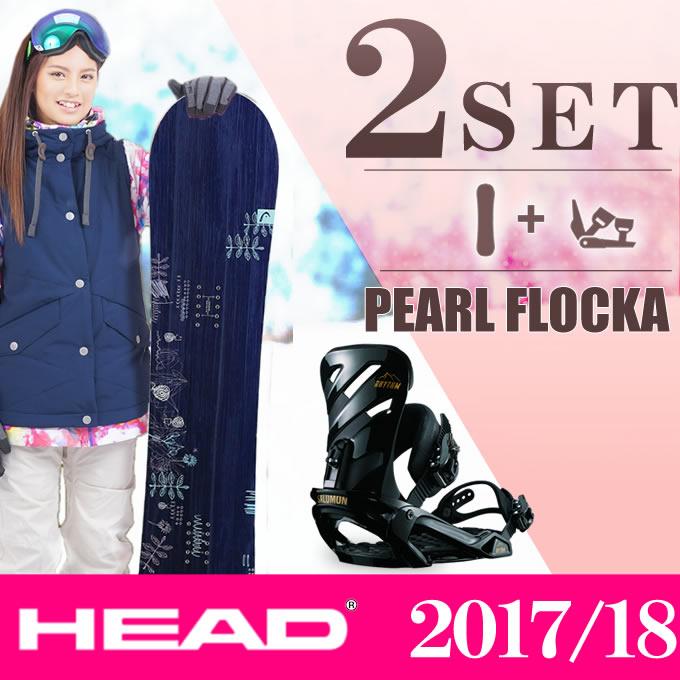 スノーボード 2点セット レディース ヘッド HEAD PEARL FLOCKA+RHYTHM BK ボード+ビンディング