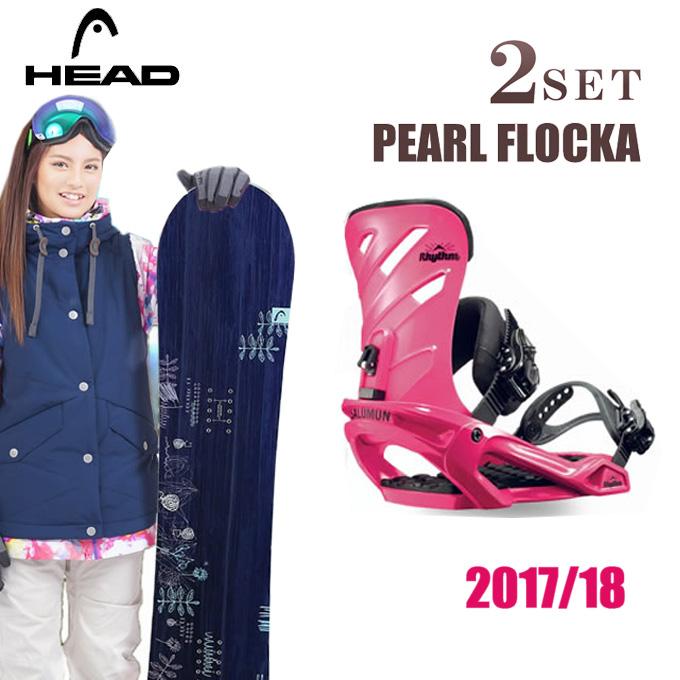 スノーボード 2点セット レディース ヘッド HEAD PEARL FLOCKA+RHYTHM PK ボード+ビンディング