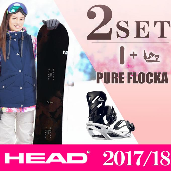 スノーボード 2点セット レディース ヘッド HEAD PURE FLOCKA+RHYTHM BK/WH ボード+ビンディング