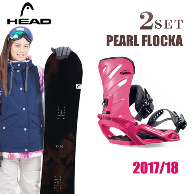 スノーボード 2点セット レディース ヘッド HEAD PURE FLOCKA+RHYTHM PK ボード+ビンディング