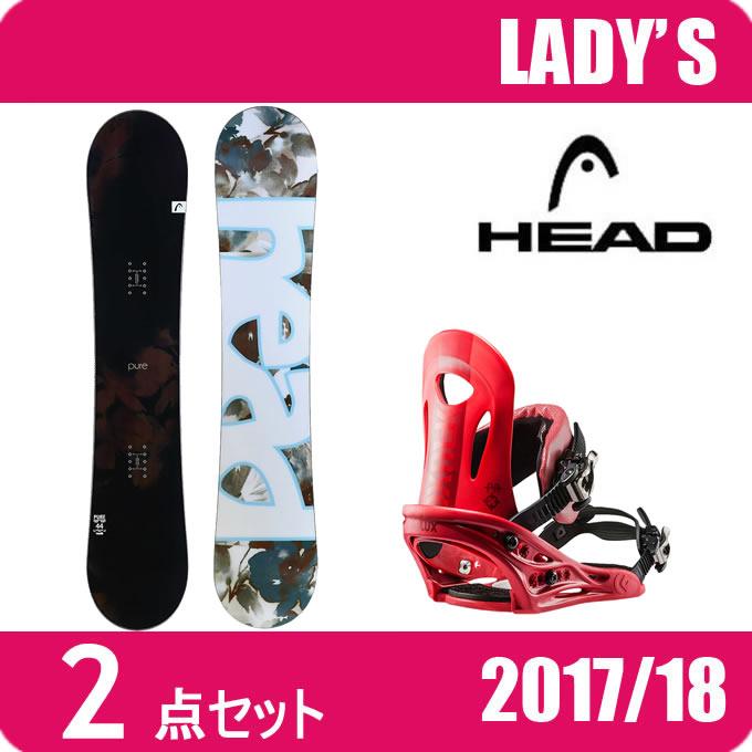 スノーボード 2点セット レディース ヘッド HEAD PURE FLOCKA+PR ボード+ビンディング