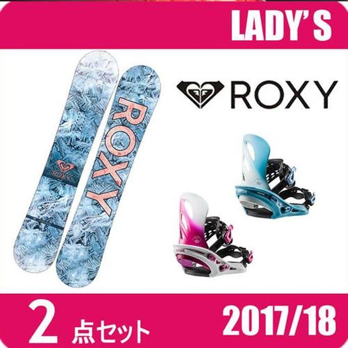 スノーボード 2点セット レディース ROXY ロキシー ALLY+GU ボード+ビンディング
