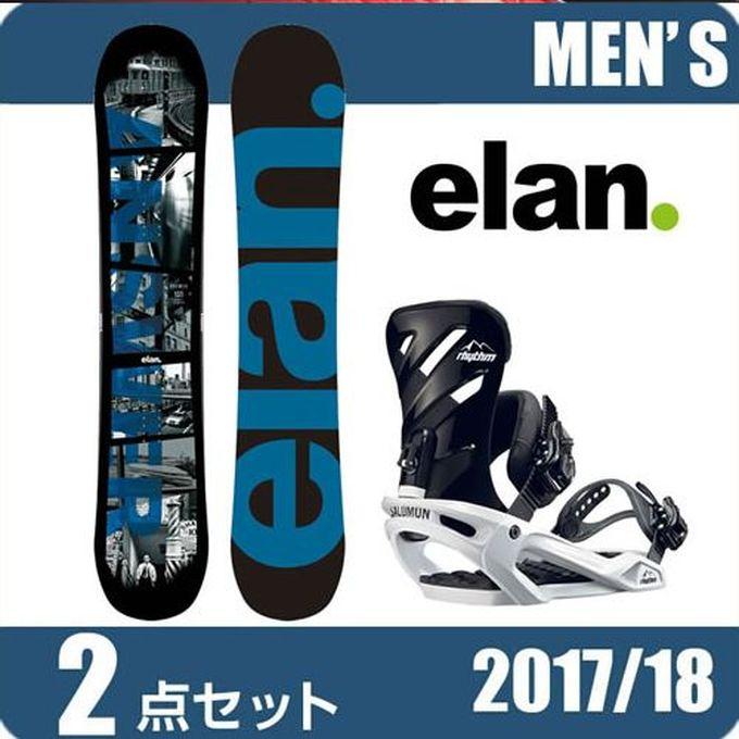 スノーボード 2点セット メンズ エラン ELAN ANSWER-W+RHYTHM ボード+ビンディング