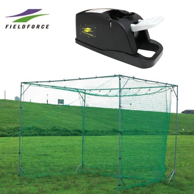 フィールドフォース FIELDFORCE 野球 トレーニング用品 ステップ&ヒット トスマシン+大型バッティングゲージ FBT-312+FBN-3024N
