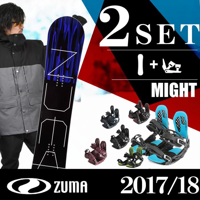【クーポン利用で1000円引 11/18 23:59まで】 スノーボード 2点セット メンズ ツマ ZUMA MIGHT+AXEL 2 ボード+ビンディング