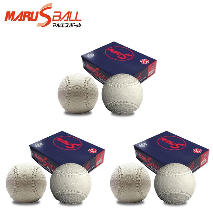 マルエス 野球 軟式ボール M号 マルエスM号ダース 3ダース 15710D マルエスボール
