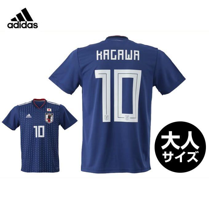 アディダス サッカー 日本代表 ホーム レプリカ ユニフォーム メンズ レディース 香川真司選手 10番 ネーム入り CV5638 2018 adidas