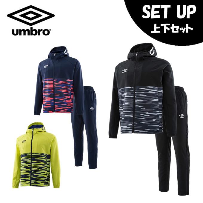 アンブロ UMBRO スポーツウェア上下セット メンズ URA クロスジャケット クロスパンツ UMULJF13 + UMULJG13