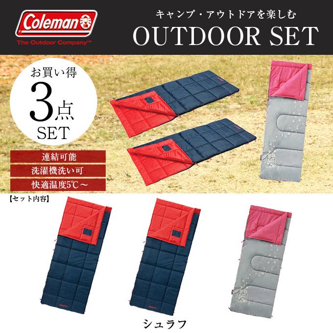 コールマン 封筒型シュラフ メンズ レディース ジュニア パフォーマーIII C5 オレンジ2点+グローナイトキッズ/C7(ピーチ) 2000032337+2000022263 Coleman