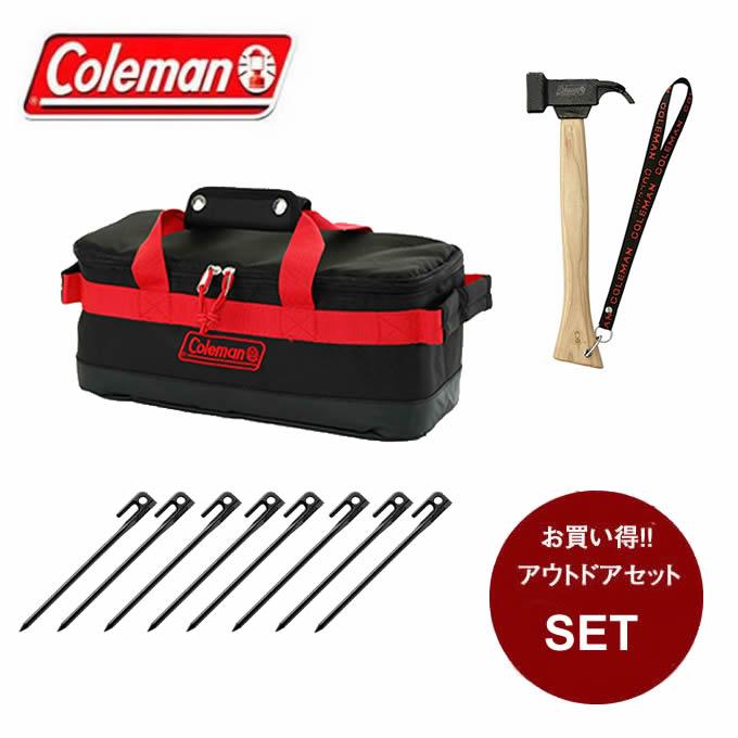 コールマン ツールケースセット マルチコンテナー S +ペグハンマー + スチールソリッドペグ20cm×8個 2000033522 + 2000012872 + 2000017189 Coleman