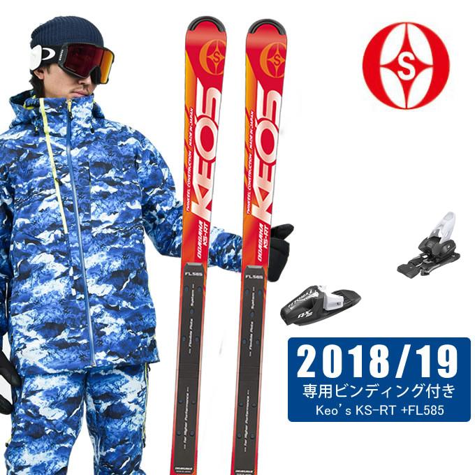 【クーポン利用で1000円引 11/18 23:59まで】 オガサカ OGASAKA スキー板セット 金具付 メンズ Keo's KS-RT +RX12 ケオッズ