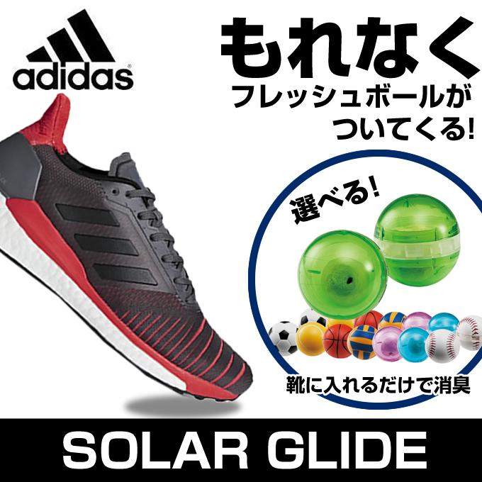 アディダス ランニングシューズ メンズ Solar Glide ソーラーグライド + フレッシュボール CQ3176 + VQ560509D01 adidas