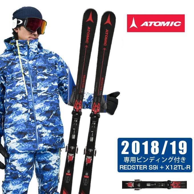アトミック スキー板セット 金具付 メンズ REDSTER S9i + X12TL-R レッドスター ATOMIC