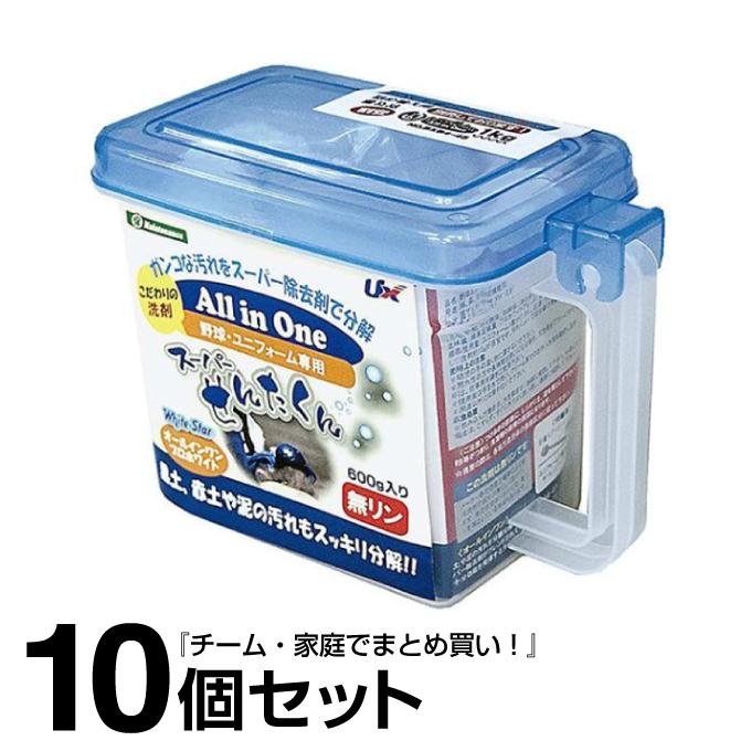 野球 洗剤 洗濯用品 ユニフォーム専用洗剤 スーパーせんたくん 600g 10個セット BX84-41