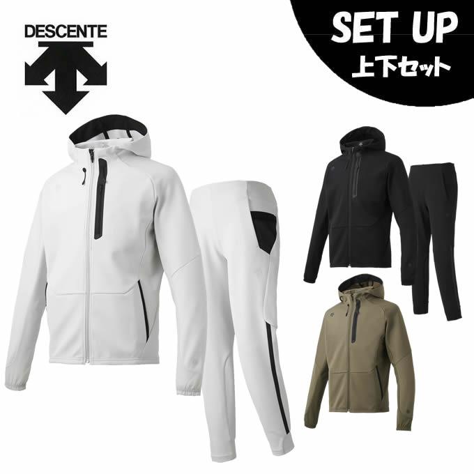デサント DESCENTE スポーツウェア上下セット メンズ ZERO フードスウェットジャケット + ZERO スウェットパンツ DMMNJF25Z + DMMNJG25Z