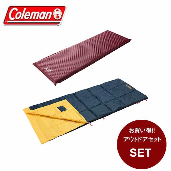 コールマン 封筒型シュラフ パフォーマーIII C10 イエロー + キャンパーインフレーターマット シングル III 2000034775 + 2000032354 Coleman