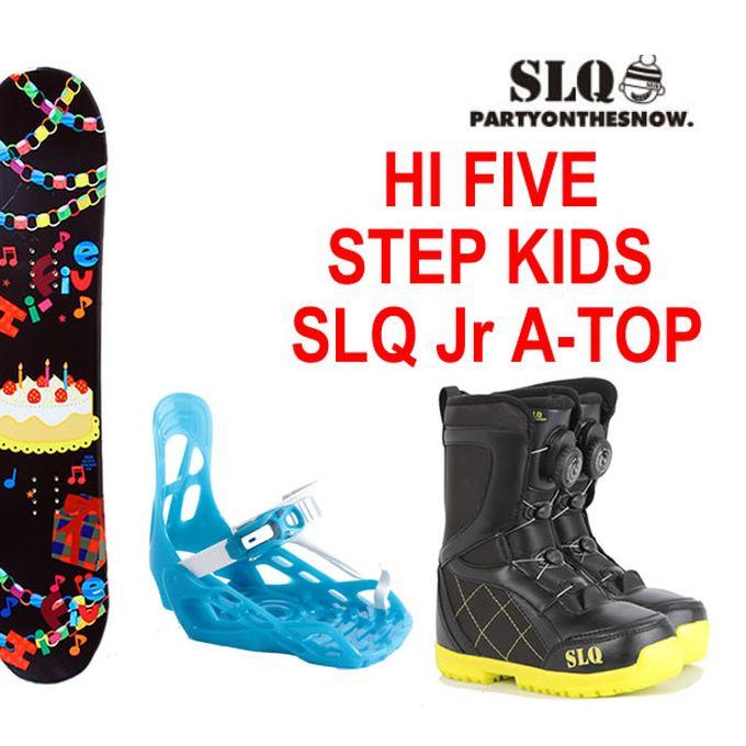 スノーボード 3点セット ジュニア エスエルキュー SLQ HI FIVE+STEP KIDS+SLQ Jr A-TOP ボード+ビンディング+ブーツ