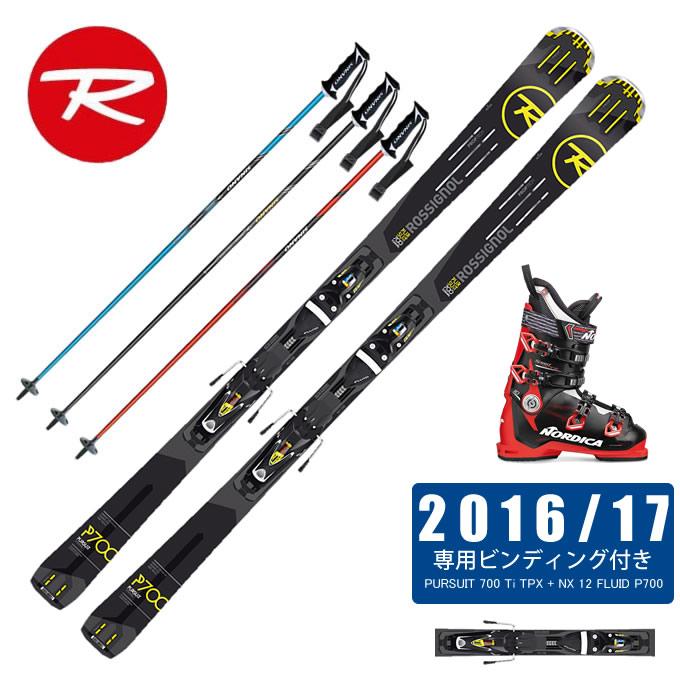 【1/27 20:00~1/28 1:59はクーポン利用で4500円引 】 ロシニョール ROSSIGNOL スキー板 4点セット メンズ PURSUIT 700 Ti TPX + NX 12 FLUID P700 + SPEEDMACHINE 110 + CX-FALCON