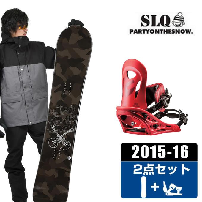 エスエルキュー SLQ スノーボード 2点セット メンズ CAMO ROCKER + PR