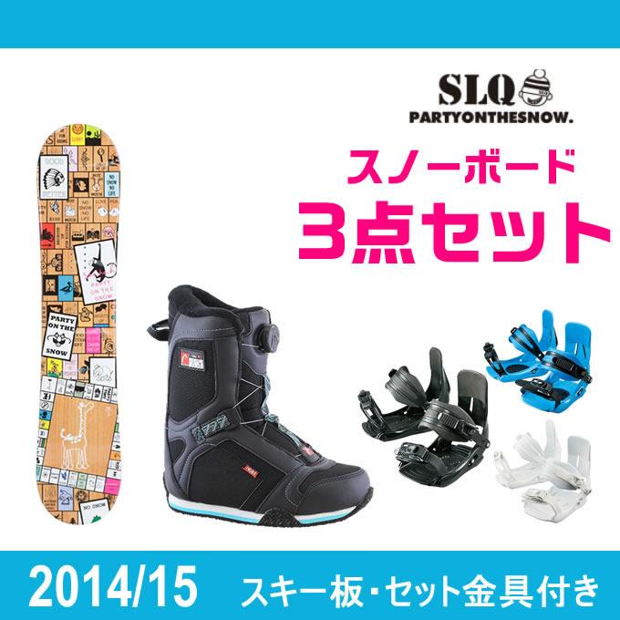 スノーボード 3点セット ジュニア エスエルキュー SLQ STITCH DC+MP180 JR+HEAD Jr BOA H ボード+ビンディング+ブーツ