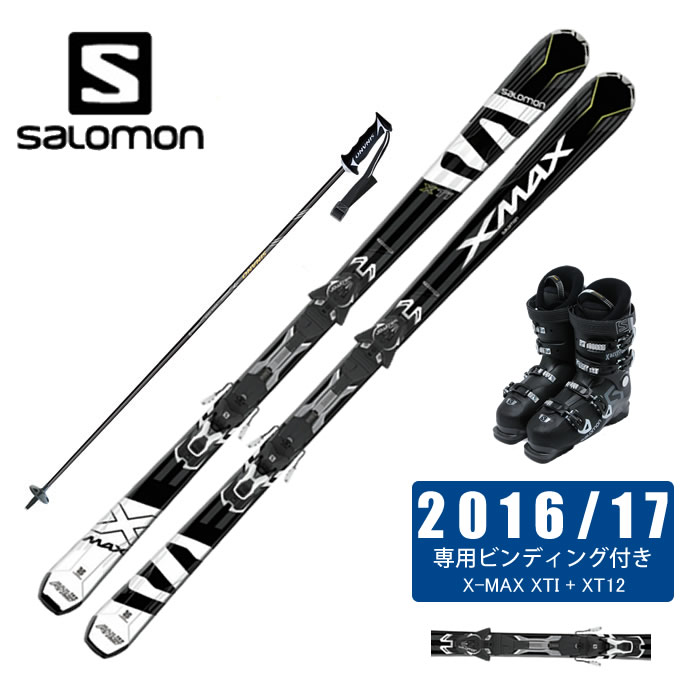 サロモン スキー板 4点セット メンズ X-MAX XTI +XT12 + X ACCESS 70 WIDE BB + CX-FALCON salomon