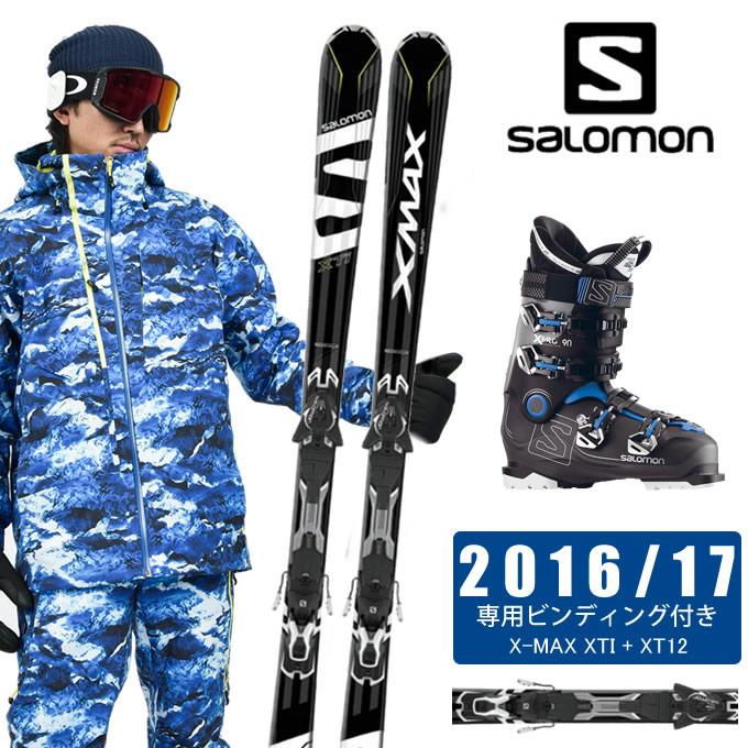 サロモン salomon スキー板 3点セット メンズ X-MAX XTI + XT12 + X PRO 90 スキー板+ビンディング+ブーツ