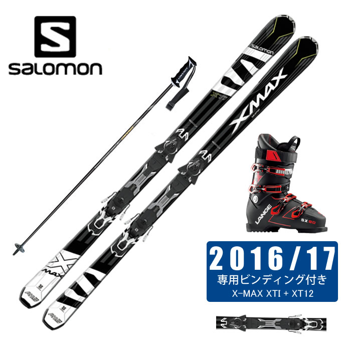 サロモン スキー4点セット メンズ X-MAX XTI +XT12 + SX 90 tr. black-red + FALCON salomon