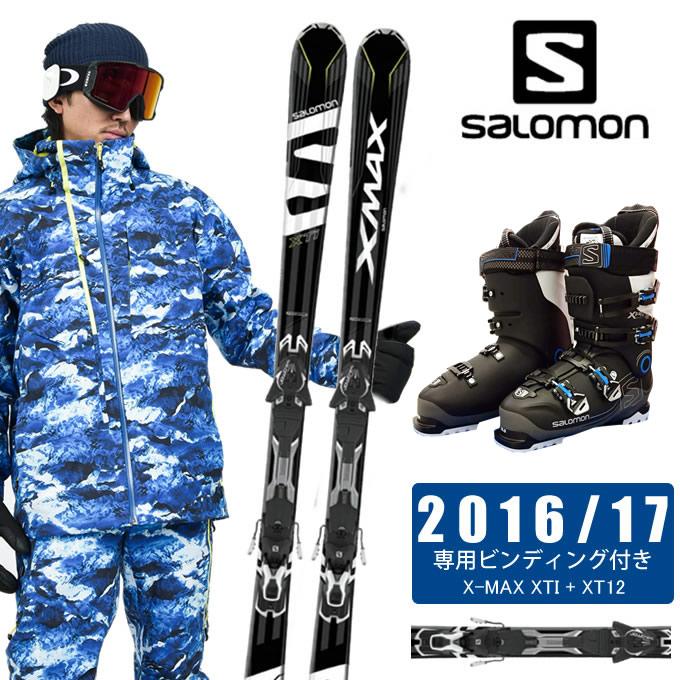 サロモン salomon スキー板 3点セット メンズ X-MAX XTI + XT12 + X-PRO SPORTS 100 スキー板+ビンディング+ブーツ