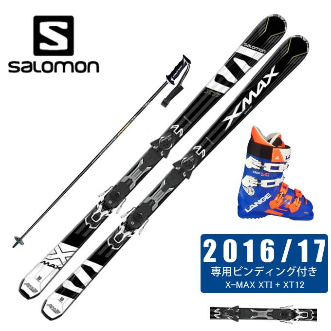 サロモン スキー4点セット メンズ X-MAX XTI +XT12 + RS 100 S.C.WIDE + CX-FALCON salomon