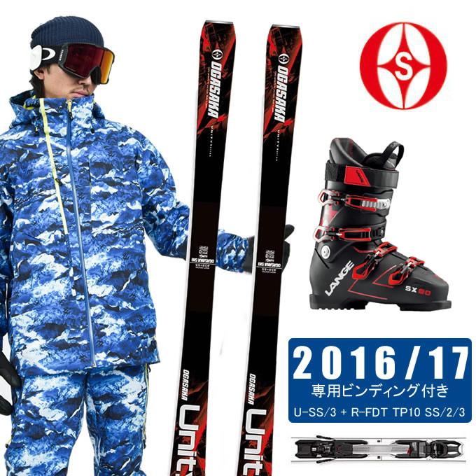 オガサカ OGASAKA スキー板 3点セット メンズ UNITY U-SS/3 + FDT TP10 SS/2/3 + SX 90 スキー板+ビンディング+ブーツ