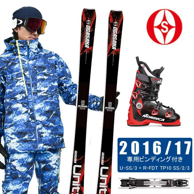 オガサカ OGASAKA スキー板 3点セット メンズ UNITY U-SS/3 +FDT TP10 + FDT TP10 SS/2/3 + SPEEDMACHINE 110 スキー板+ビンディング+ブーツ