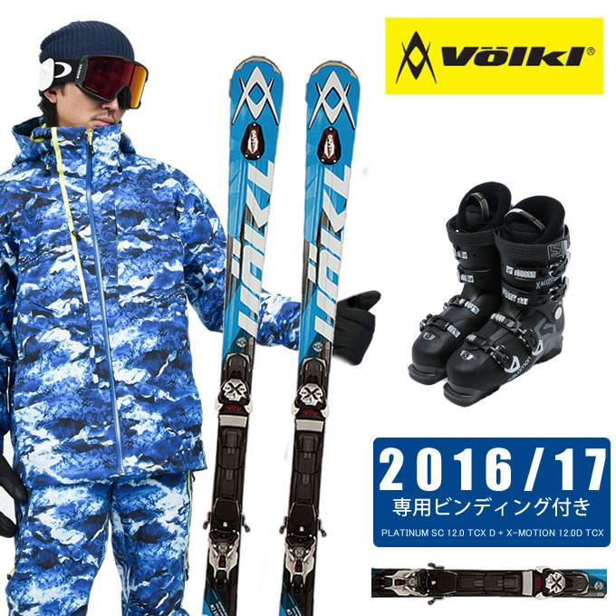 フォルクル Volkl スキー板 3点セット メンズ PLATINUM SC 12.0 TCX D + X-MOTION 12.0D TCX + X ACCESS 70 WIDE BB スキー板+ビンディング+ブーツ