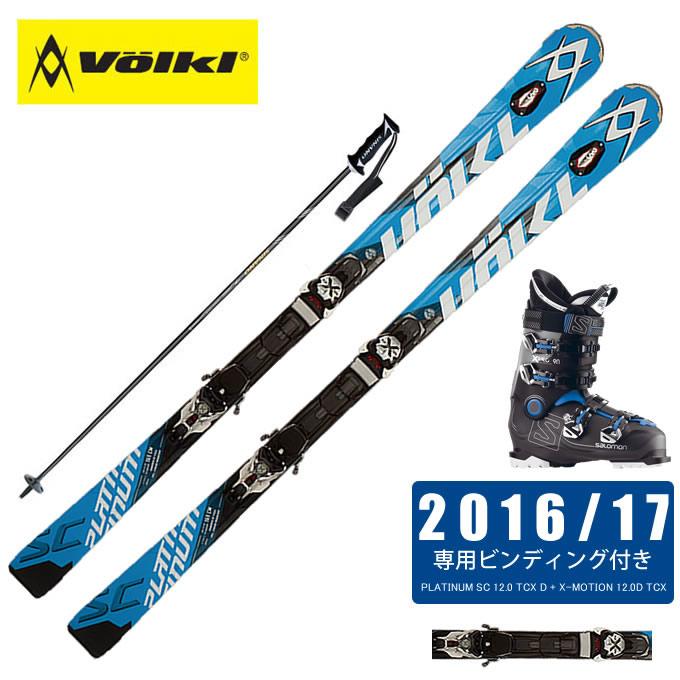フォルクル Volkl スキー板 4点セット メンズ PLATINUM SC 12.0 TCX D + X-MOTION 12.0 + X PRO 90 + CX-FALCON