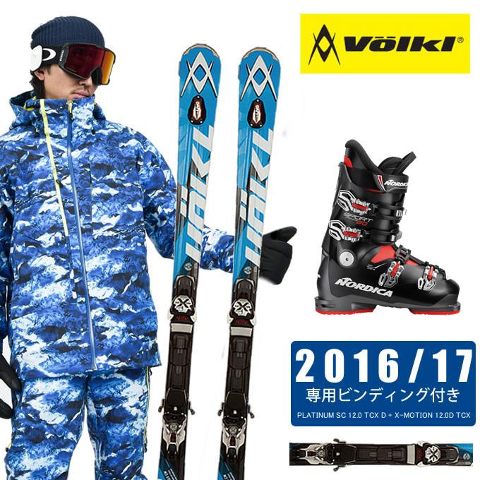 フォルクル Volkl スキー板 3点セット メンズ PLATINUM SC 12.0 TCX D + X-MOTION 12.0D TCX + SPORTMACHINE 80 ANTBKRD スキー板+ビンディング+ブーツ