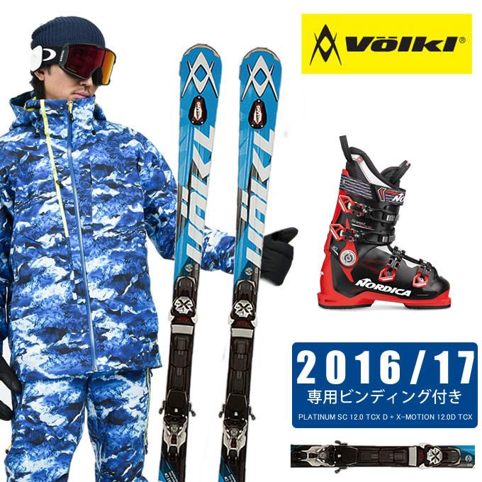 フォルクル Volkl スキー板 3点セット メンズ PLATINUM SC 12.0 TCX D + X-MOTION 12.0D TCX + SPEEDMACHINE 110 スキー板+ビンディング+ブーツ