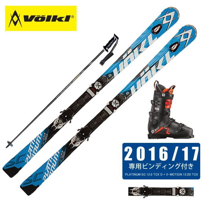 フォルクル Volkl スキー板 4点セット メンズ PLATINUM SC 12.0 TCX D + X-MOTION 12.0 + S/MAX 100 + CX-FALCON
