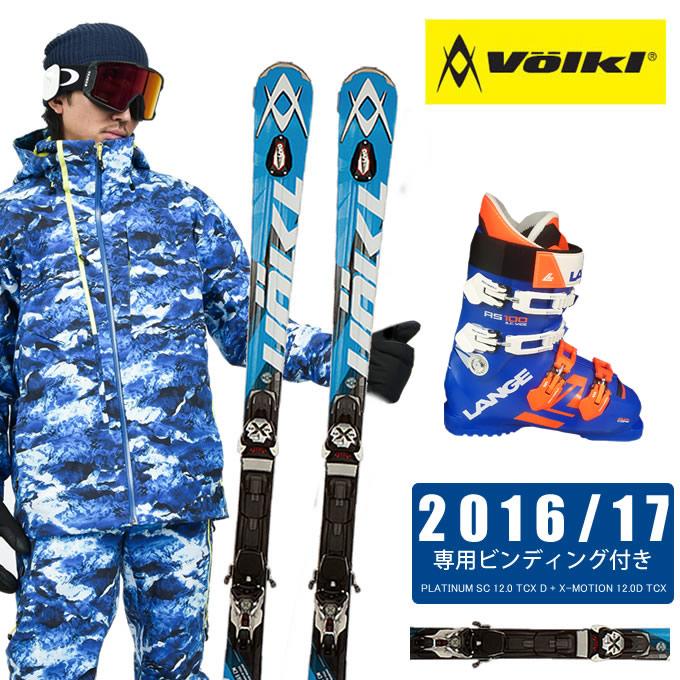 フォルクル Volkl スキー板 3点セット メンズ PLATINUM SC 12.0 TCX D + X-MOTION 12.0D TCX + RS 100 S.C.WIDE スキー板+ビンディング+ブーツ