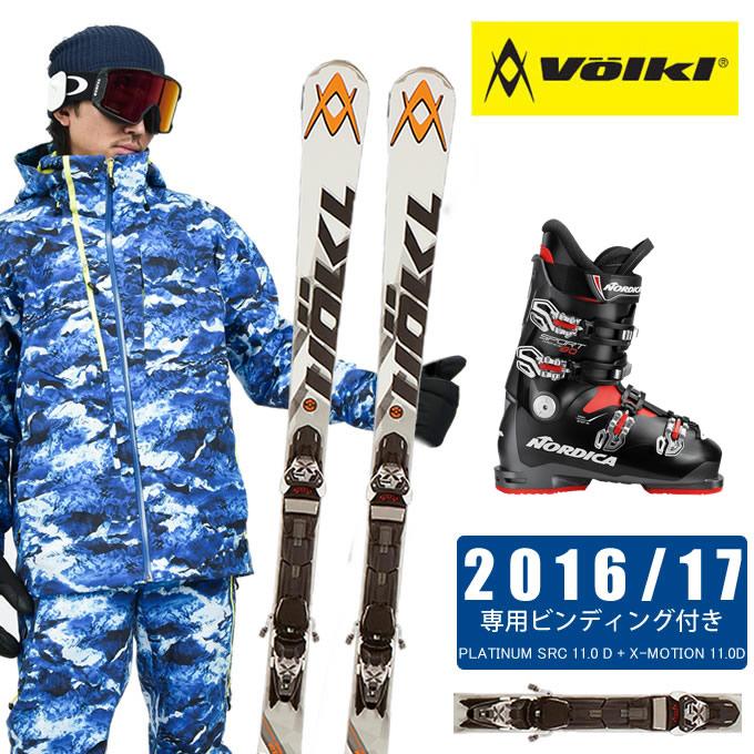フォルクル Volkl スキー板 3点セット メンズ PLATINUM SRC 11.0 D + X-MOTION 11.0D + SPORTMACHINE 80 ANTBKRD スキー板+ビンディング+ブーツ
