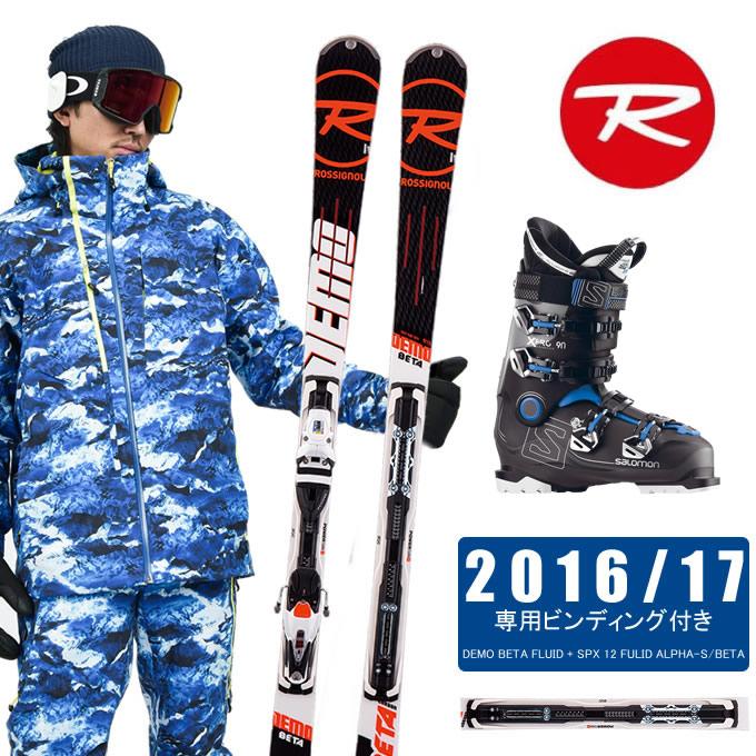 【クーポン利用で1000円引 11/18 23:59まで】 ロシニョール ROSSIGNOL スキー板 3点セット メンズ DEMO BETA FLUID + SPX 12 FULID ALPHA-S/BETA + X PRO 90 スキー板+ビンディング+ブーツ
