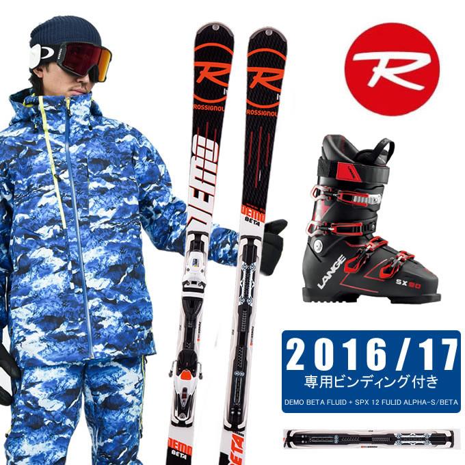 品質満点 ロシニョール ROSSIGNOL スキー板 3点セット メンズ スキー板 DEMO BETA 90 3点セット FLUID + SPX 12 FULID ALPHA-S/BETA + SX 90 スキー板+ビンディング+ブーツ, ブラックジャックショップ:f172c0cf --- business.personalco5.dominiotemporario.com