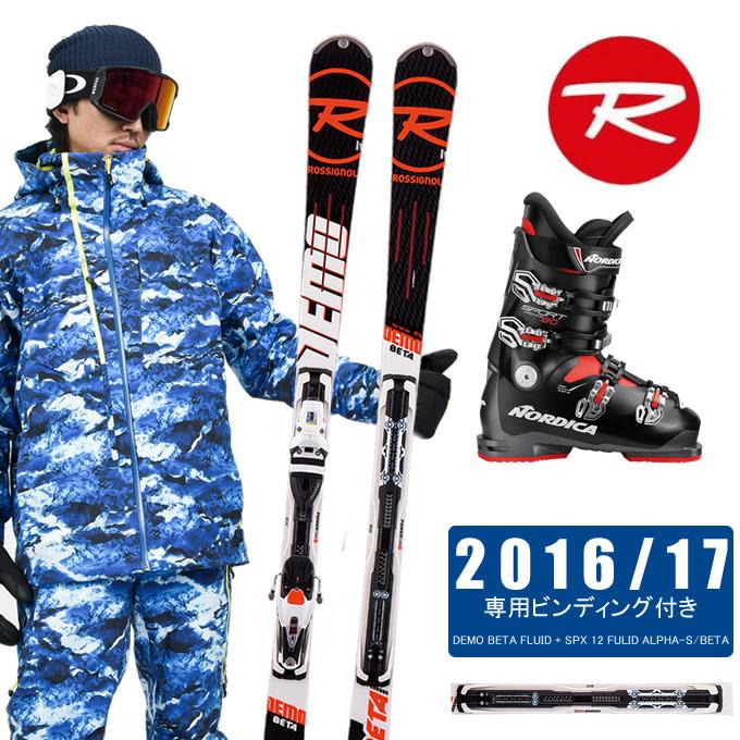 【クーポン利用で1000円引 11/18 23:59まで】 ロシニョール ROSSIGNOL スキー板 3点セット メンズ DEMO BETA FLUID + SPX 12 FULID ALPHA-S/BETA + SPORTMACHINE 80